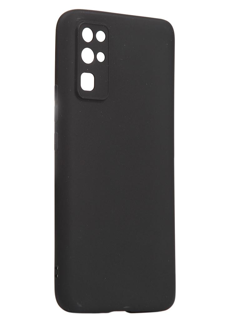 Чехол Neypo для Huawei Honor 30 Soft Matte Silicone Black NST17604
