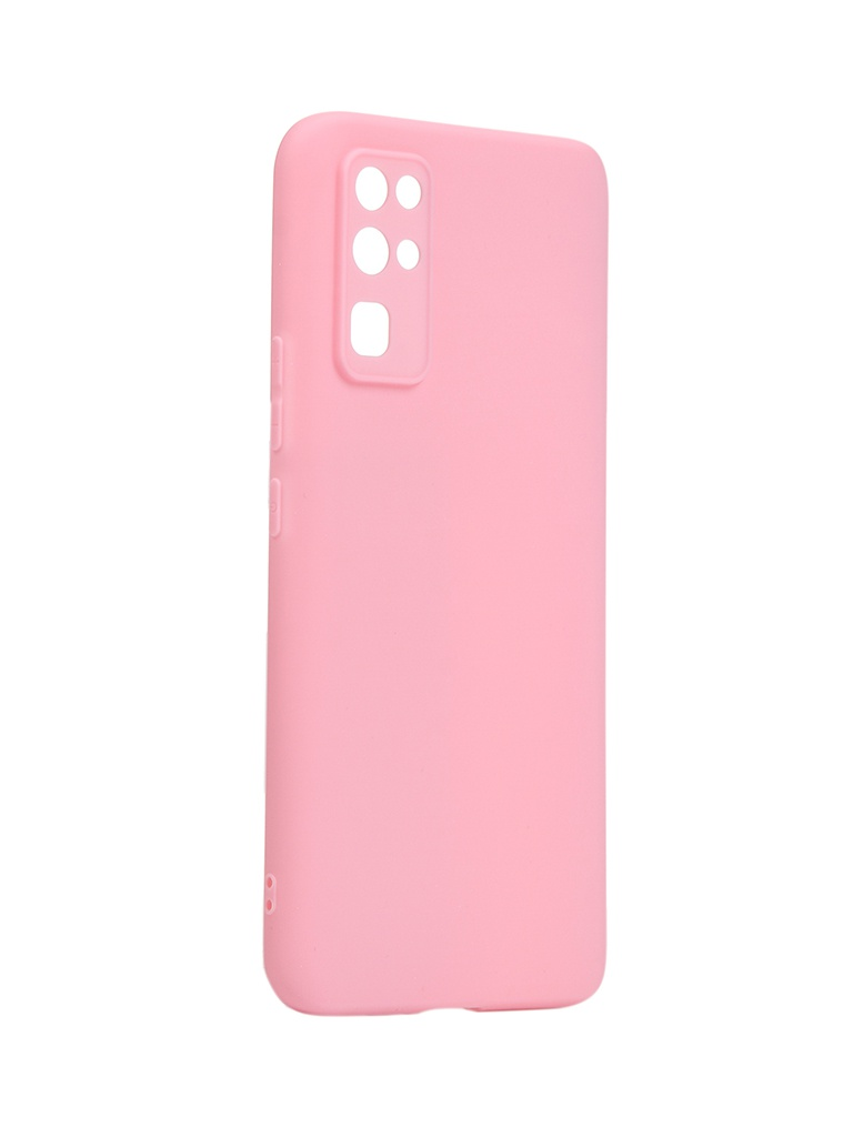Чехол Neypo для Huawei Honor 30 Soft Matte Silicone Pink NST17606