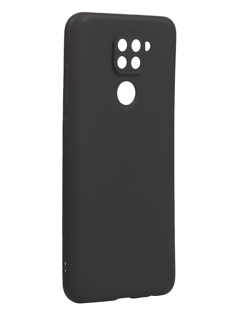 Чехол Neypo для Xiaomi Redmi Note 9 Soft Matte Silicone Black NST17556
