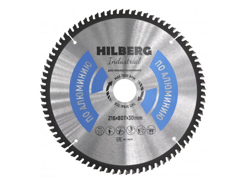 Диск Trio Diamond Hilberg Industrial HA216 пильный по алюминию 216x30mm 80 зубьев