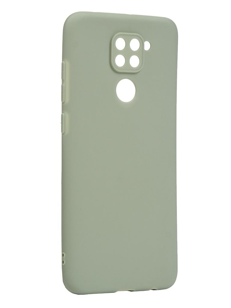 Чехол Neypo для Xiaomi Redmi Note 9 Soft Matte Silicone Olive NST17627