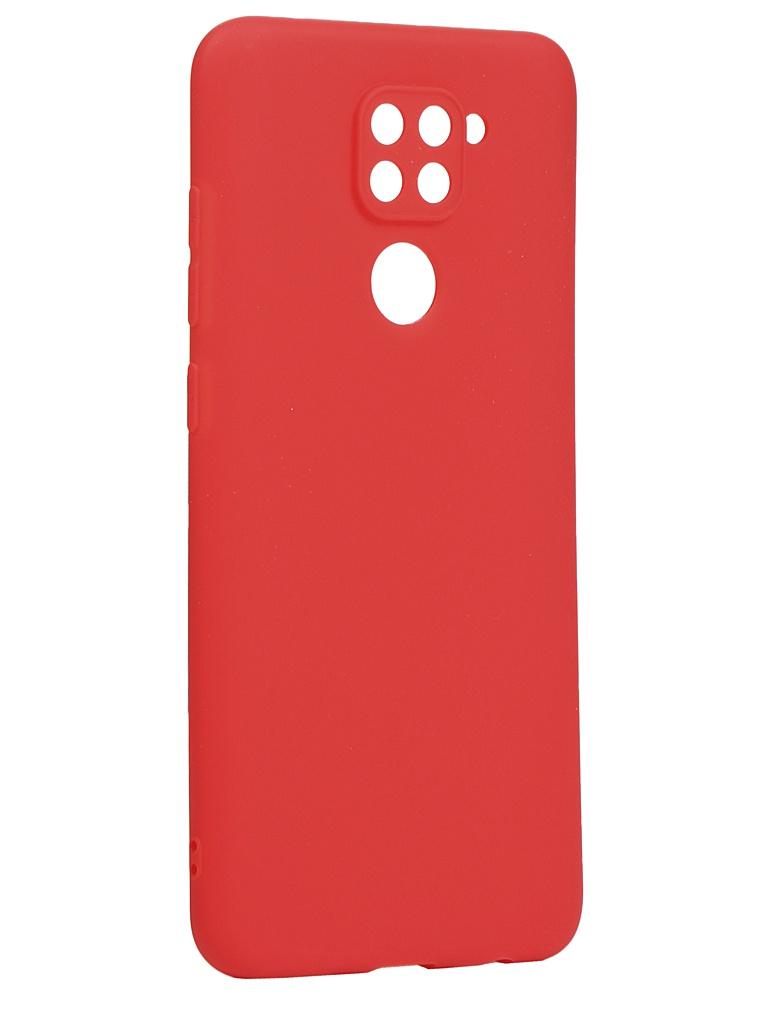 Чехол Neypo для Xiaomi Redmi Note 9 Soft Matte Silicone Red NST17628