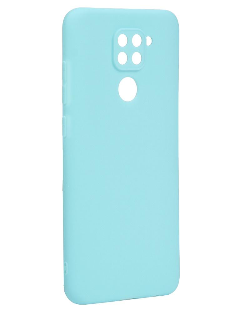 Чехол Neypo для Xiaomi Redmi Note 9 Soft Matte Silicone Turquoise NST17630