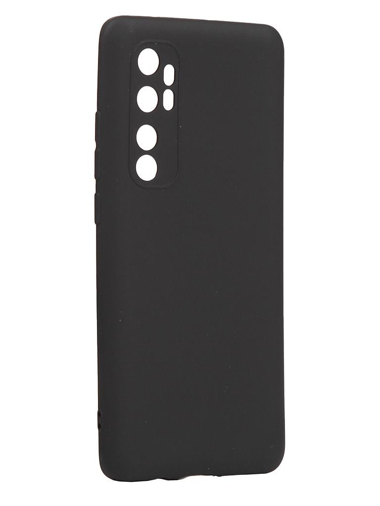 Чехол Neypo для Xiaomi Mi Note 10 Lite Soft Matte Silicone Black NST17634