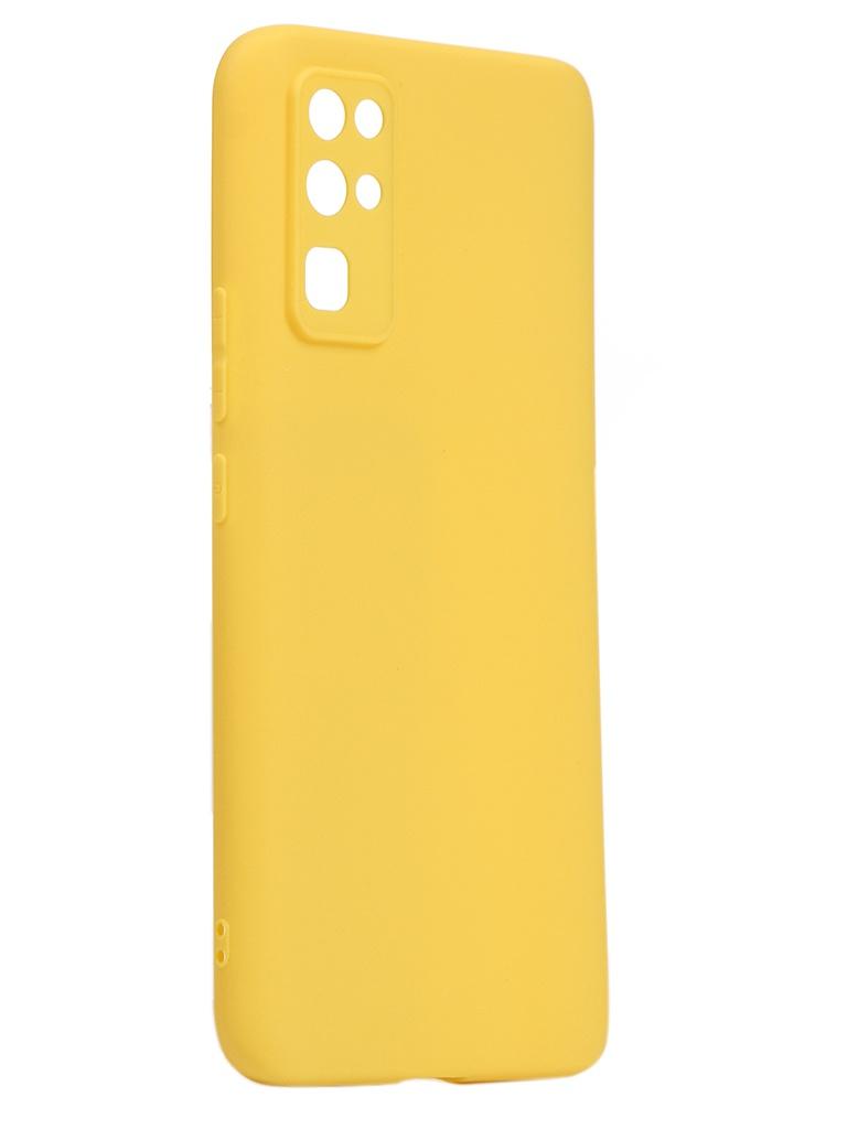 Чехол Neypo для Huawei Honor 30 Soft Matte Silicone Yellow NST17608