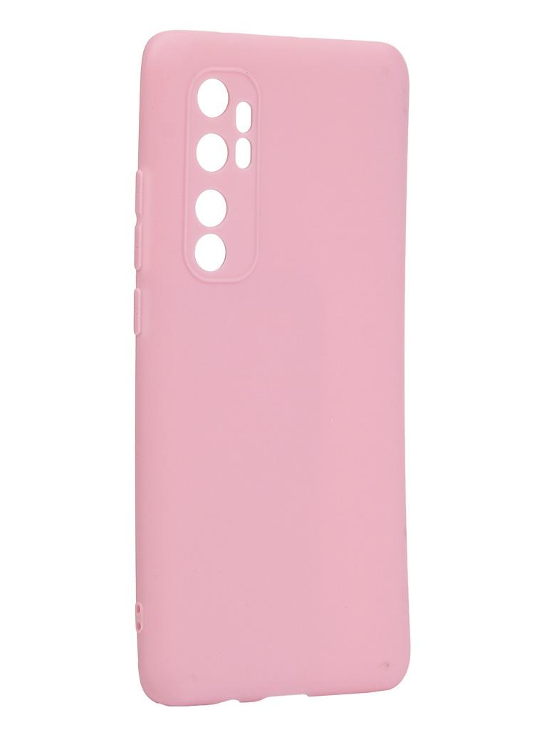 Чехол Neypo для Xiaomi Mi Note 10 Lite Soft Matte Silicone Pink NST17636