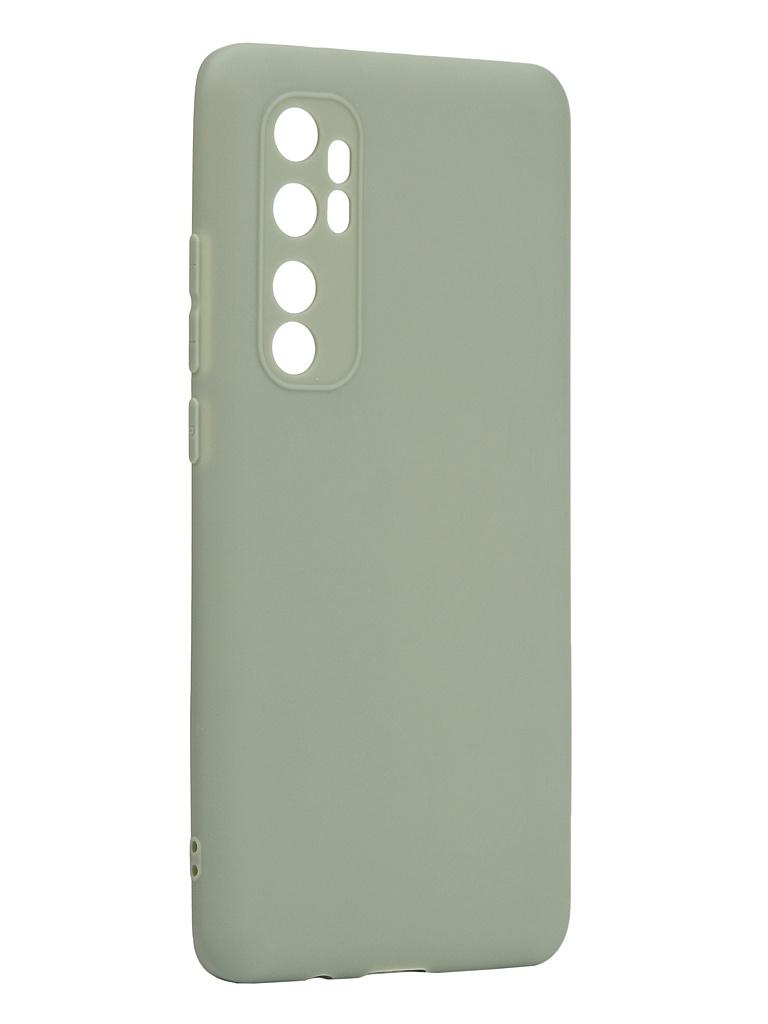 Чехол Neypo для Xiaomi Mi Note 10 Lite Soft Matte Silicone Olive NST17637