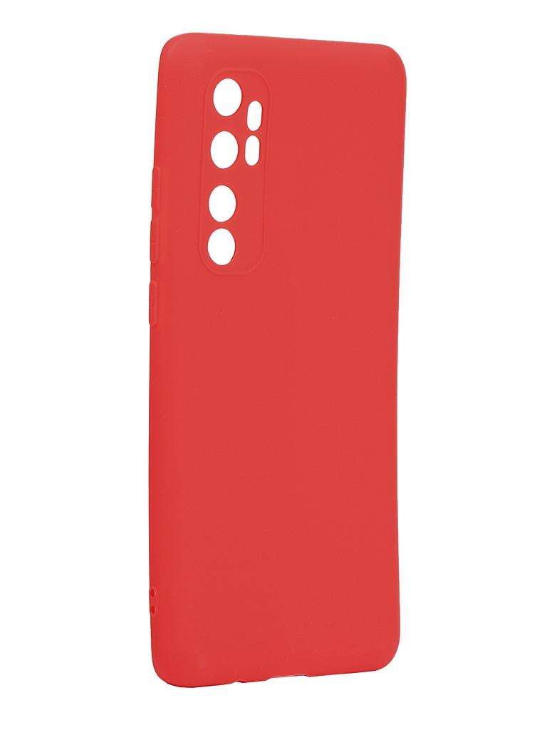 Чехол Neypo для Xiaomi Mi Note 10 Lite Soft Matte Silicone Red NST17638