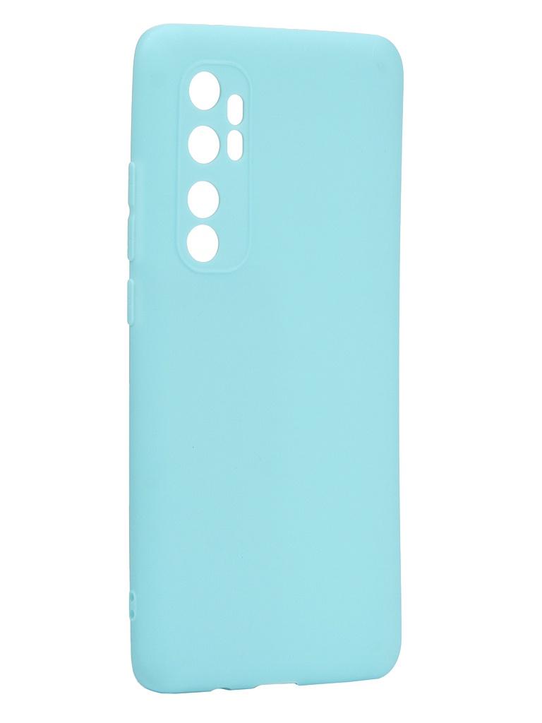 Чехол Neypo для Xiaomi Mi Note 10 Lite Soft Matte Silicone Turquoise NST17640