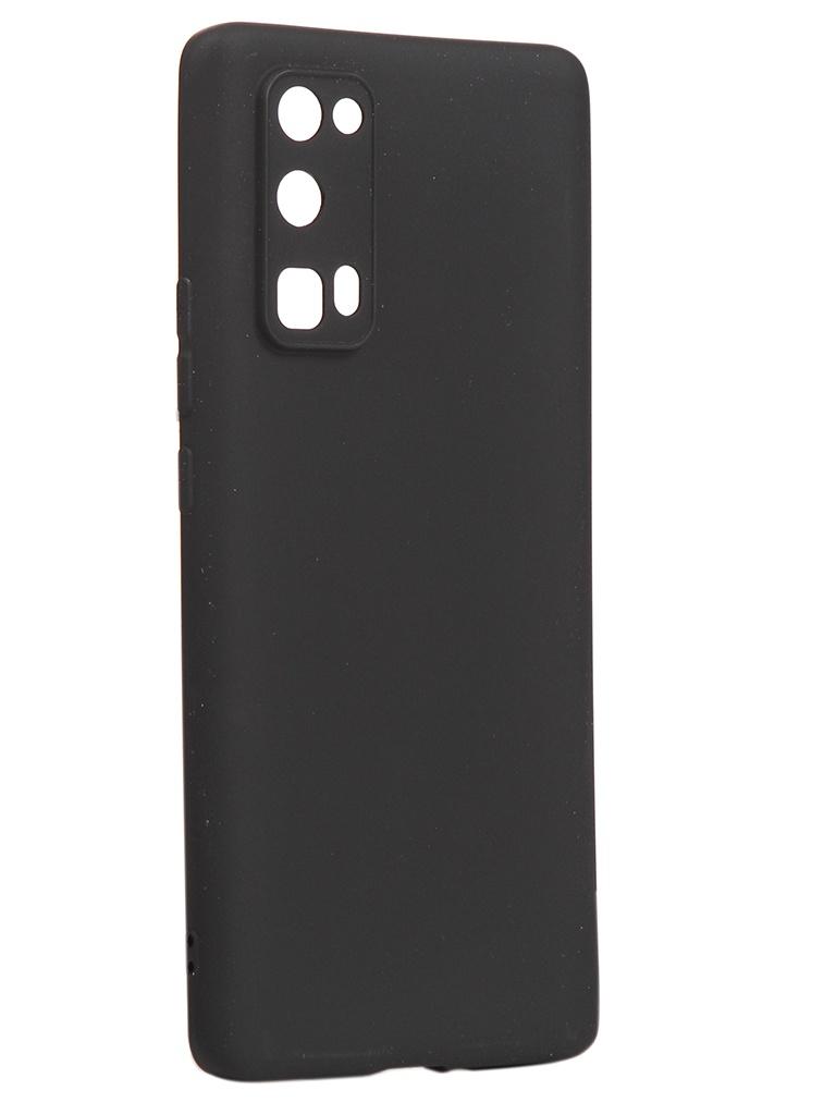 Чехол Neypo для Huawei Honor 30 Pro Soft Matte Silicone Black NST17616