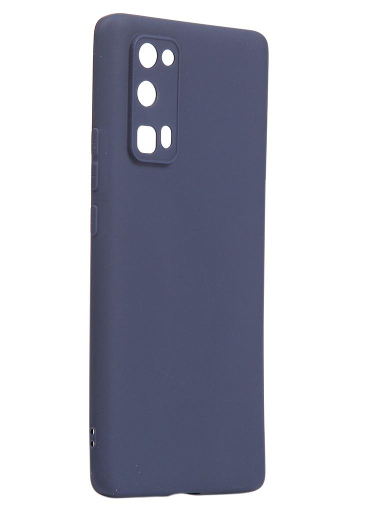 Чехол Neypo для Huawei Honor 30 Pro Soft Matte Silicone Dark Blue NST17615