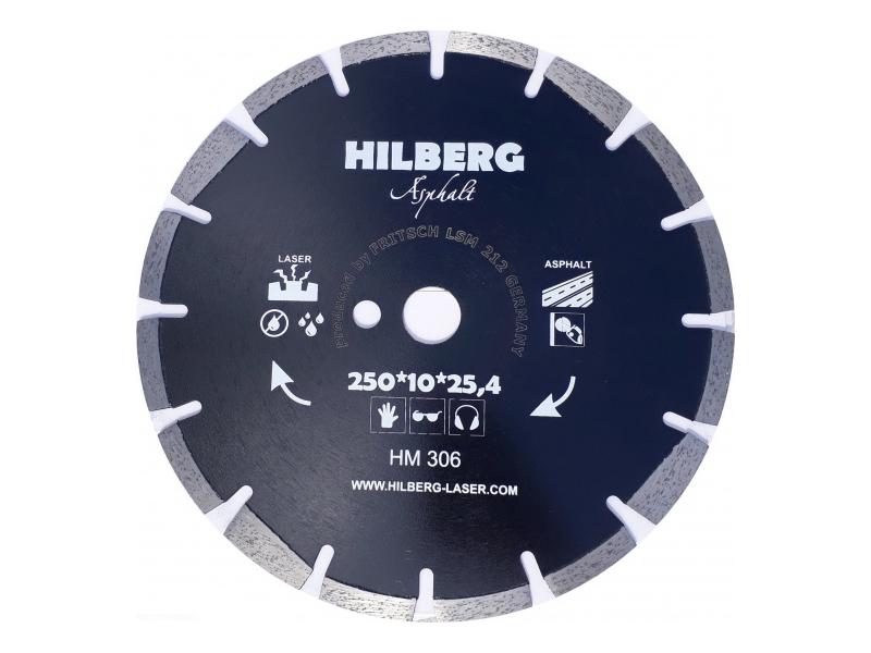 Диск Trio Diamond Hilberg Asphalt Laser HM306 алмазный по асфальту 250x10x25.4/12mm