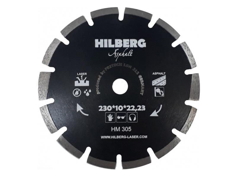 Диск Trio Diamond Hilberg Asphalt Laser HM305 алмазный отрезной по асфальту 230x10x22.23mm