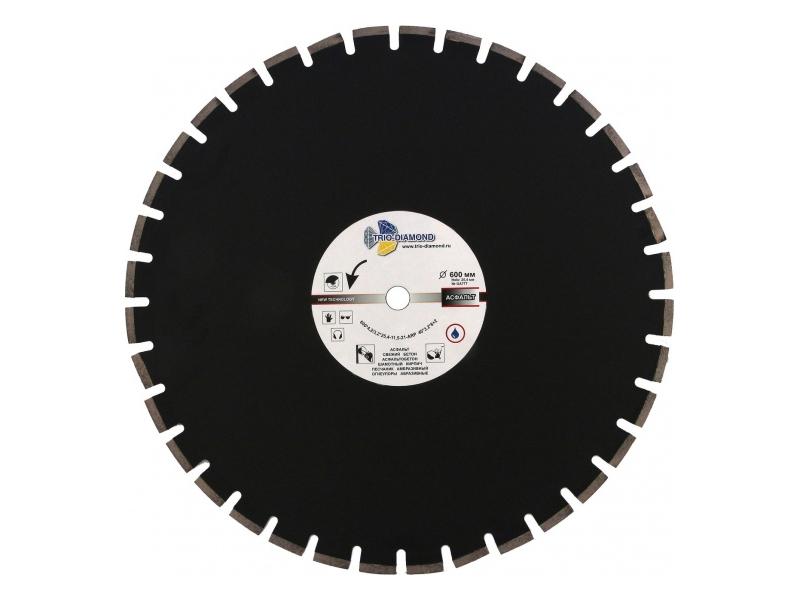 Диск Trio Diamond Grand Asphalt GA777 алмазный по асфальту 600x10x25.4/12mm