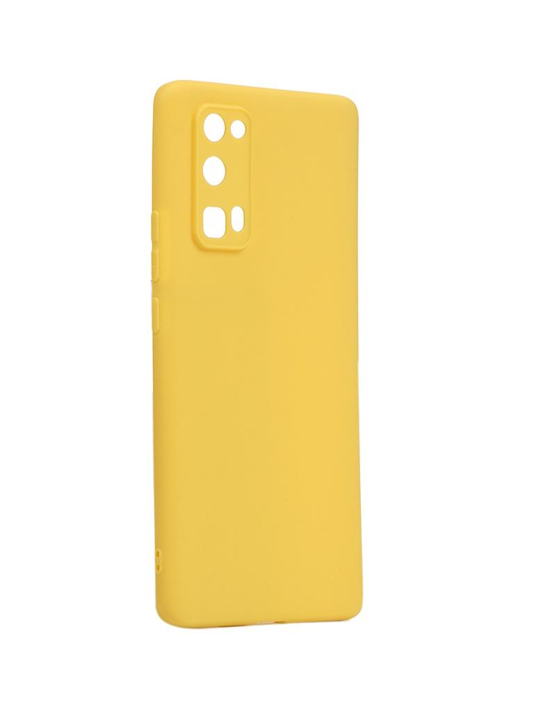 Чехол Neypo для Huawei Honor 30 Pro Soft Matte Silicone Yellow NST17611