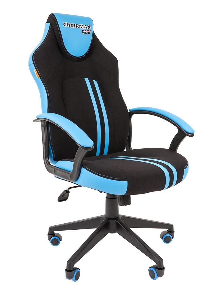 Компьютерное кресло Chairman Game 26 Black-Light Blue 00-07053959
