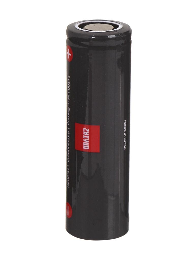 Аккумулятор Zhiyun 21700 2600mAh для Smooth Q2 NY00037