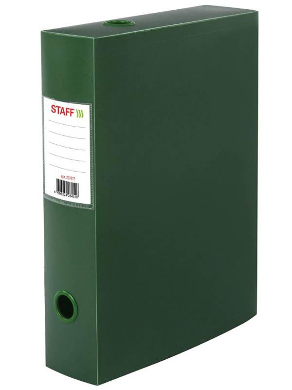 Папка Staff Green 237277