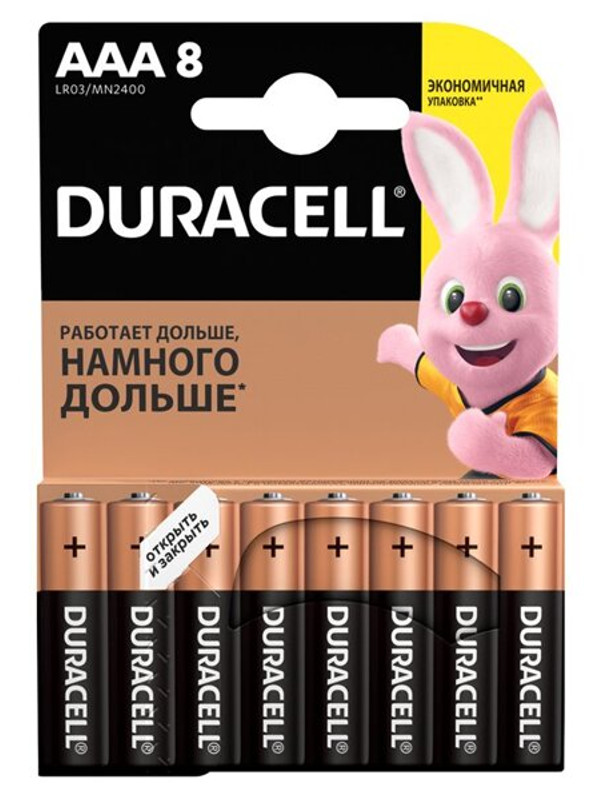 Батарейка AAA - Duracell LR03 8BL Ultra Power (8 штук) DR LR03/8BL UL PW