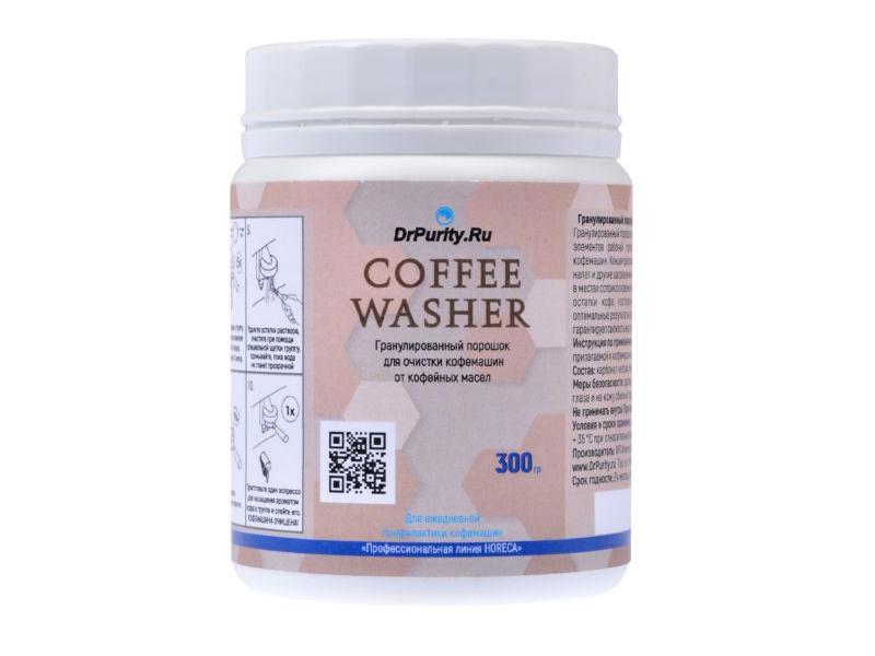 Порошок для удаления кофейных масел Dr.Purity Coffee Washer 300g