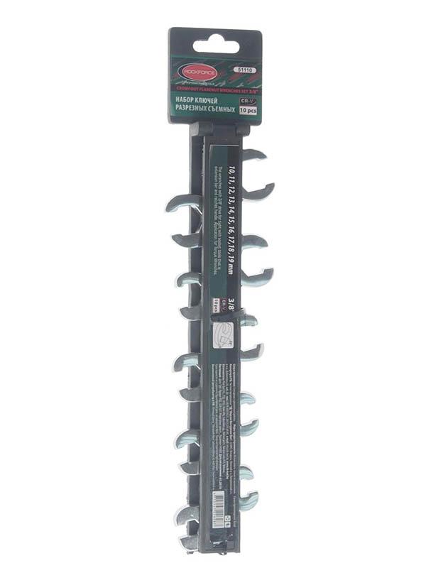 Набор ключей Rock Force RF-51110