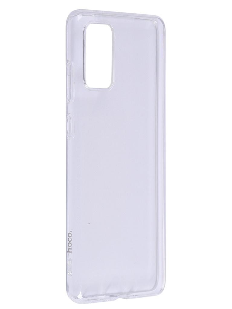 Чехол Hoco для Samsung Galaxy S20+ Light Series Transparent 0L-00048707 чехол lp для samsung j5 2017 0l 00035119 черный