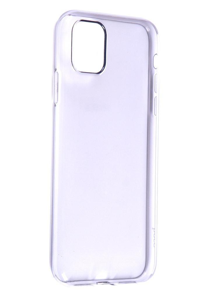 Чехол Hoco для APPLE iPhone 11 Light Series Transparent Black 0L-00044184
