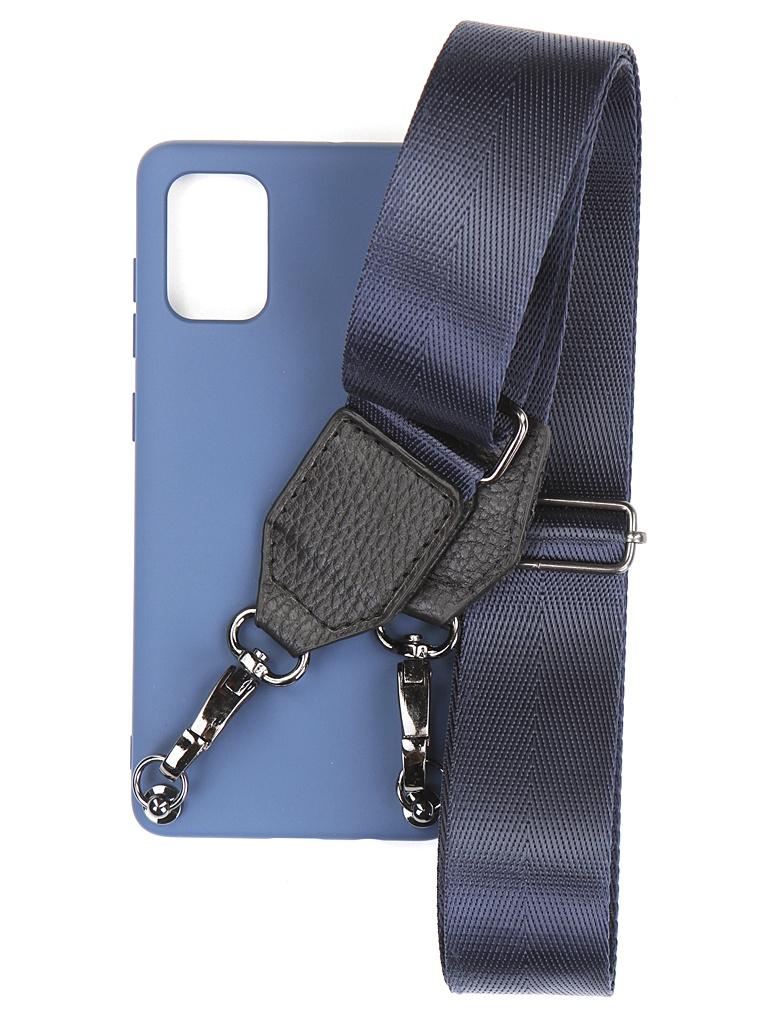 Чехол Ally для Samsung SM-А715 Galaxy A71 А6 Soft Touch с ремешком Blue A6-01122