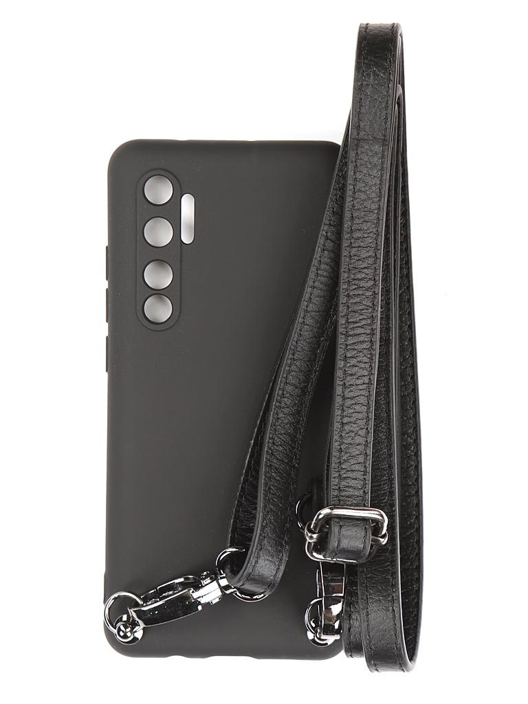 Чехол Ally для Xiaomi Mi Note 10 Lite А1 Soft Touch с ремешком Black A1-01127