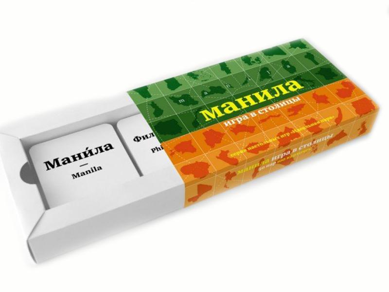 Настольная игра СтудияPagedown Манила. Игра в столицы (100 карточек) 978-5-905815-30-0