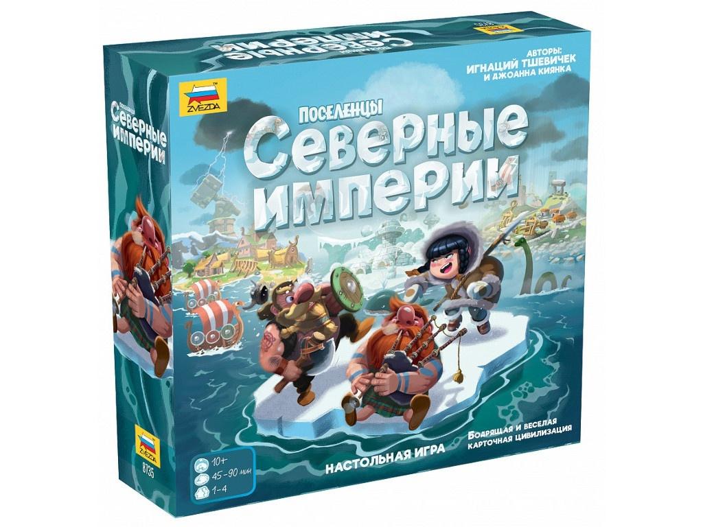 Настольная игра Zvezda Поселенцы Северные империи 8735