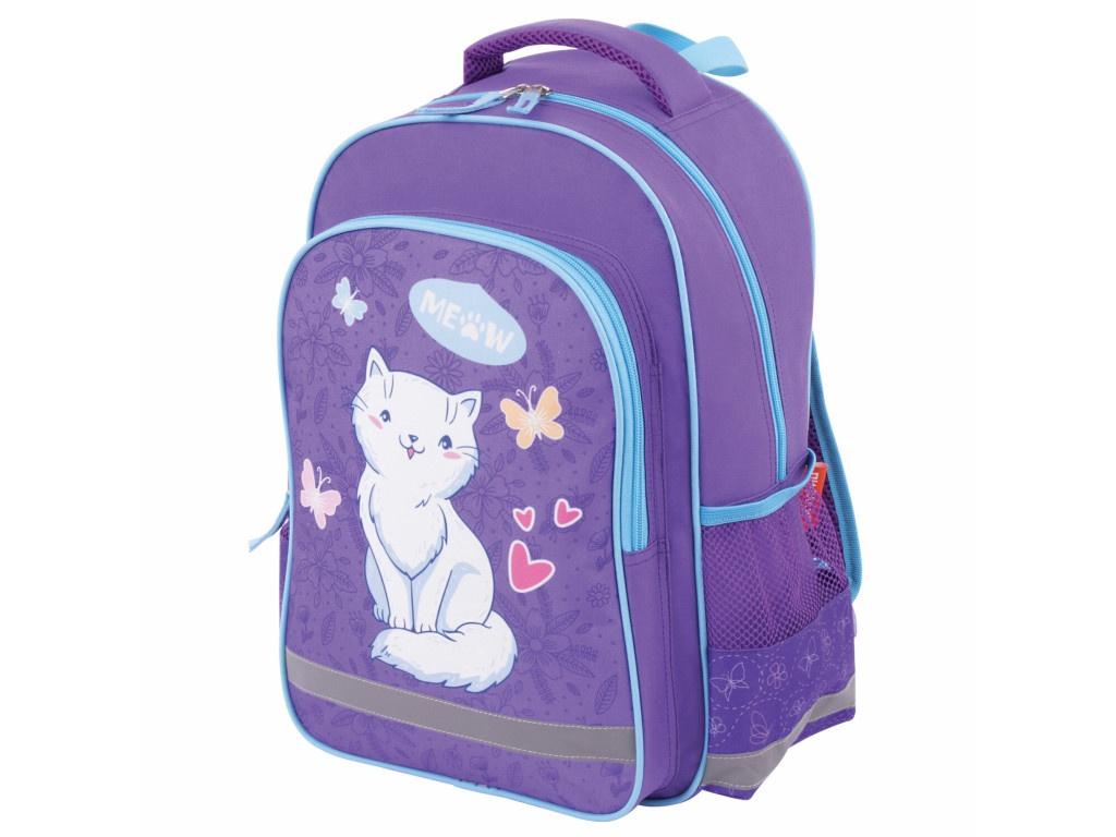 Рюкзак Пифагор School White Cat 228825