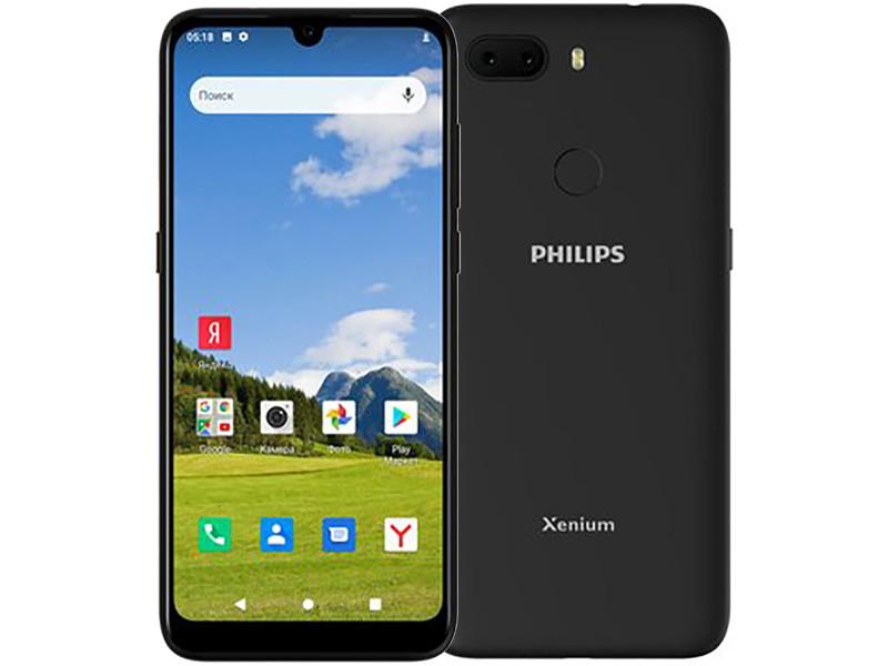 Сотовый телефон Philips S566 Xenium сотовый телефон philips v526 lte xenium navy