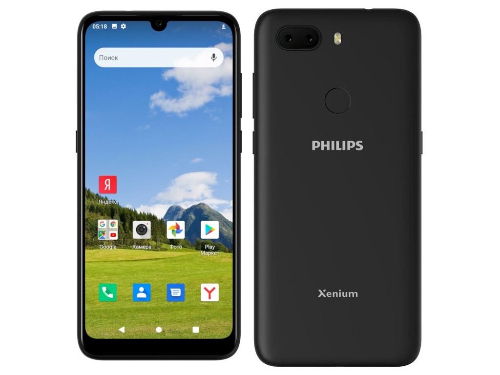 Сотовый телефон Philips S266 Xenium сотовый телефон philips v526 lte xenium navy