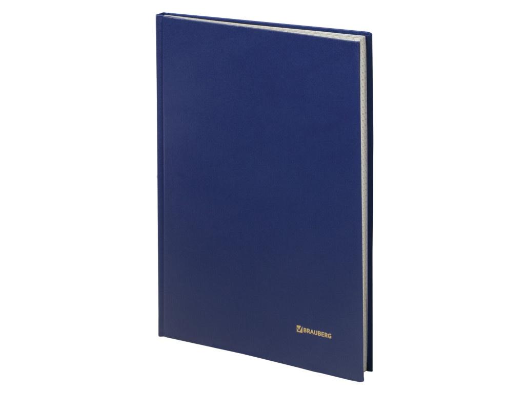 Книга учета Brauberg 144 листов А4 130226