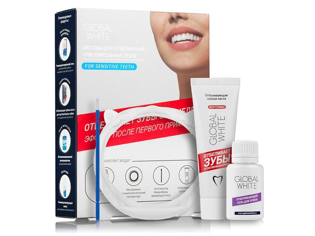 Система для отбеливания зубов Global White Sensitive 4605370004236