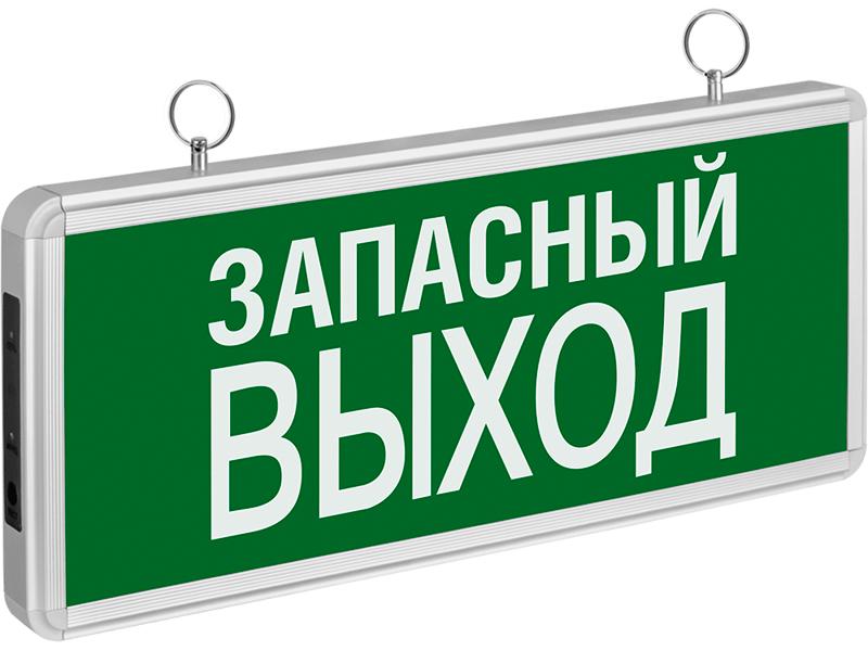 Navigator NEF-02 Запасный выход 71 356