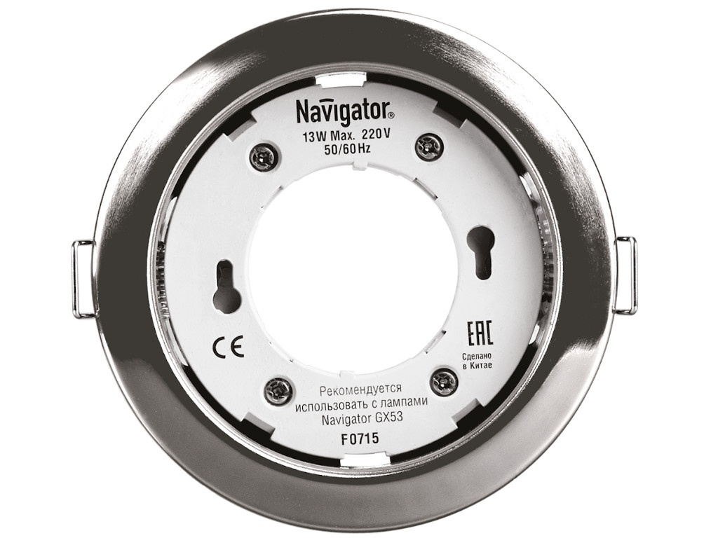 Светильник Navigator NGX-R1-003-GX53 14 141