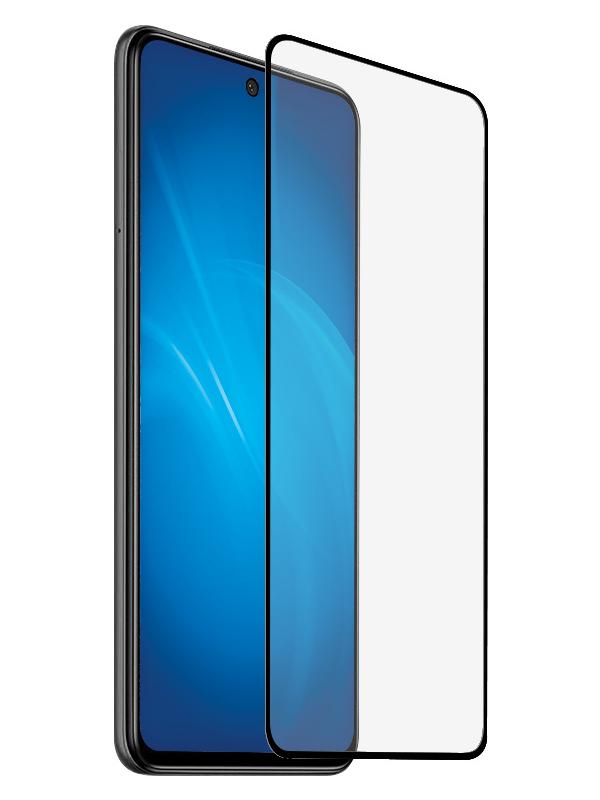 Защитное стекло Brosco для Xiaomi Redmi Note 9S Full Screen Black XM-RN9S-FSP-GLASS-BLACK