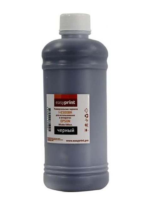Чернила EasyPrint I-E500BK универсальные Black 500ml для Epson