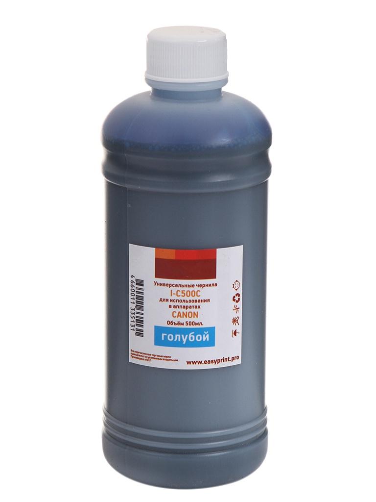Чернила EasyPrint I-C500C универсальные Cyan 500ml для Canon чернила colouring универсальные для hp lexmark canon epson cyan