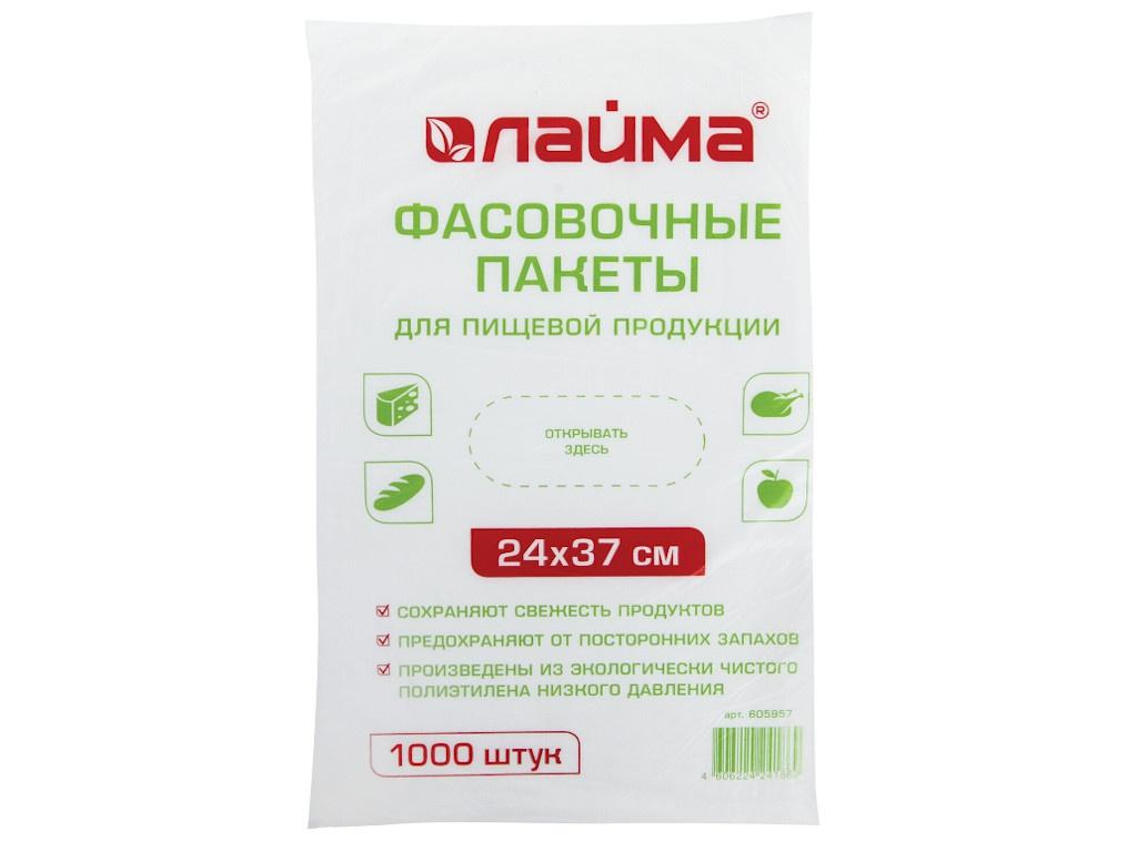Фасовочные пакеты Лайма 24x37cm 1000шт 605957