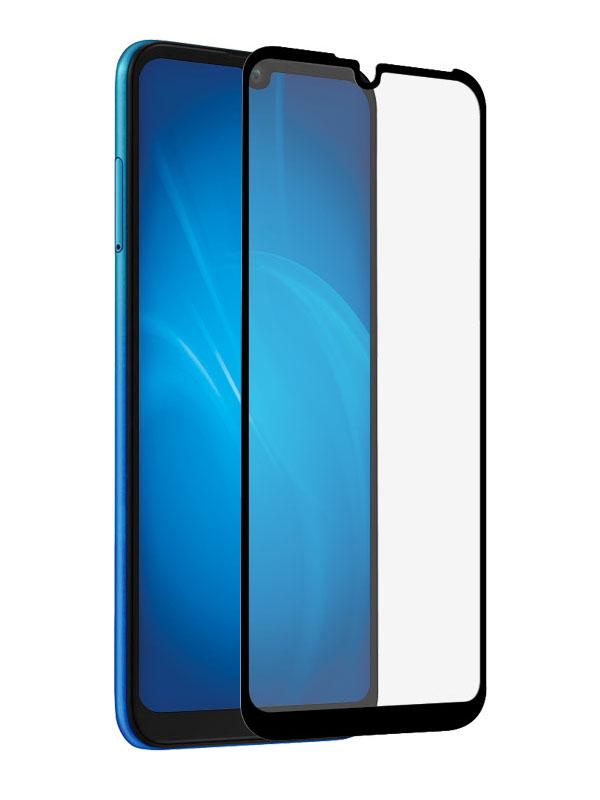 Закаленное стекло DF для ZTE Blade A5 2020 Full Screen + Glue Black Frame zColor-10