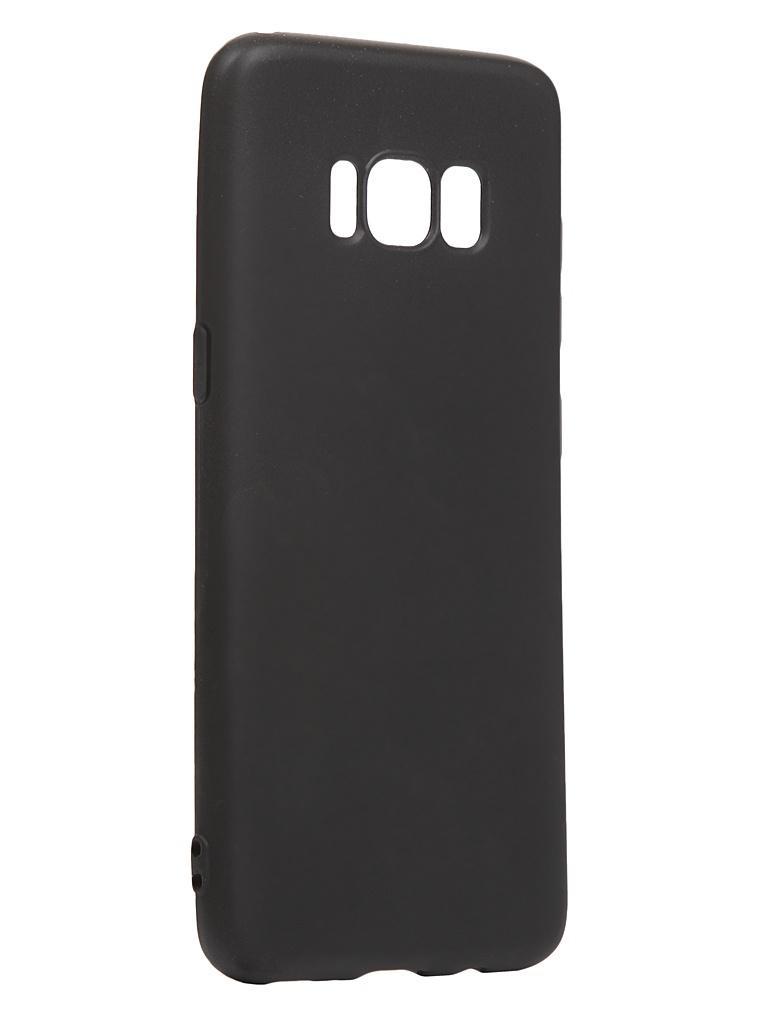 Чехол Innovation для Samsung Galaxy S8 Matte Black 16311