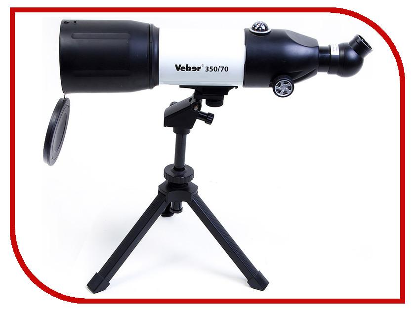 Телескоп Veber 350x70