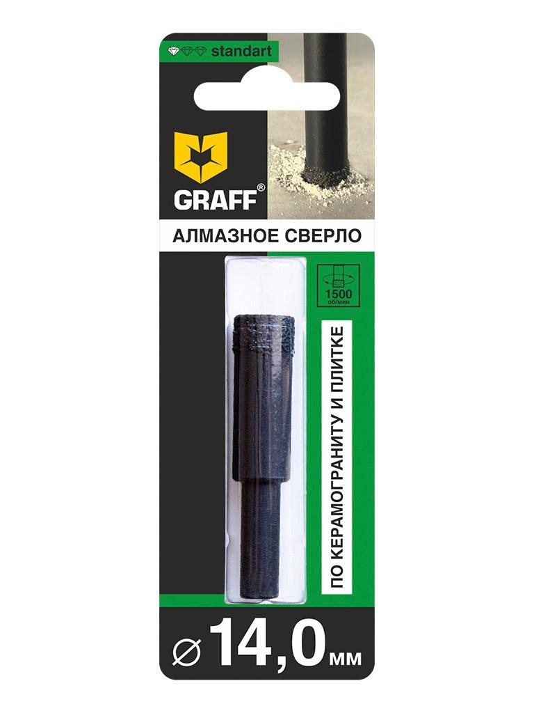 Сверло Graff Standart по керамограниту и плитке 14mm 781465