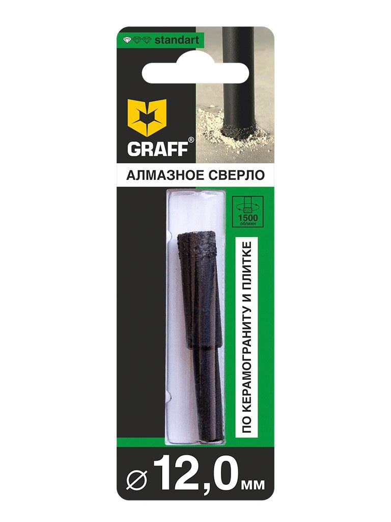 Сверло Graff Standart по керамограниту и плитке 12mm 781265