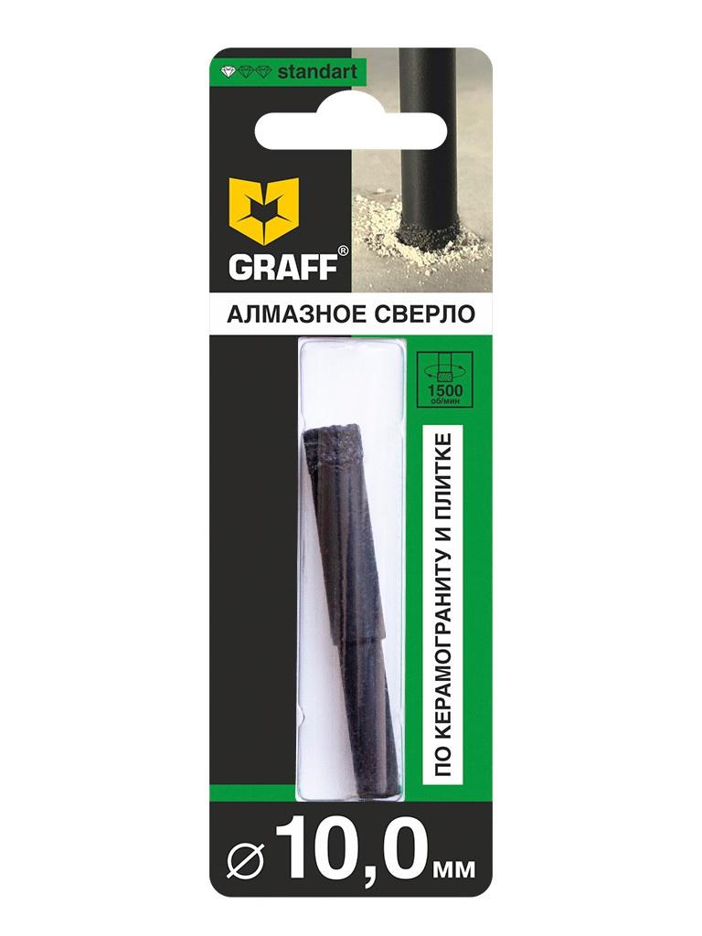 Сверло Graff Standart по керамограниту и плитке 10mm 781065