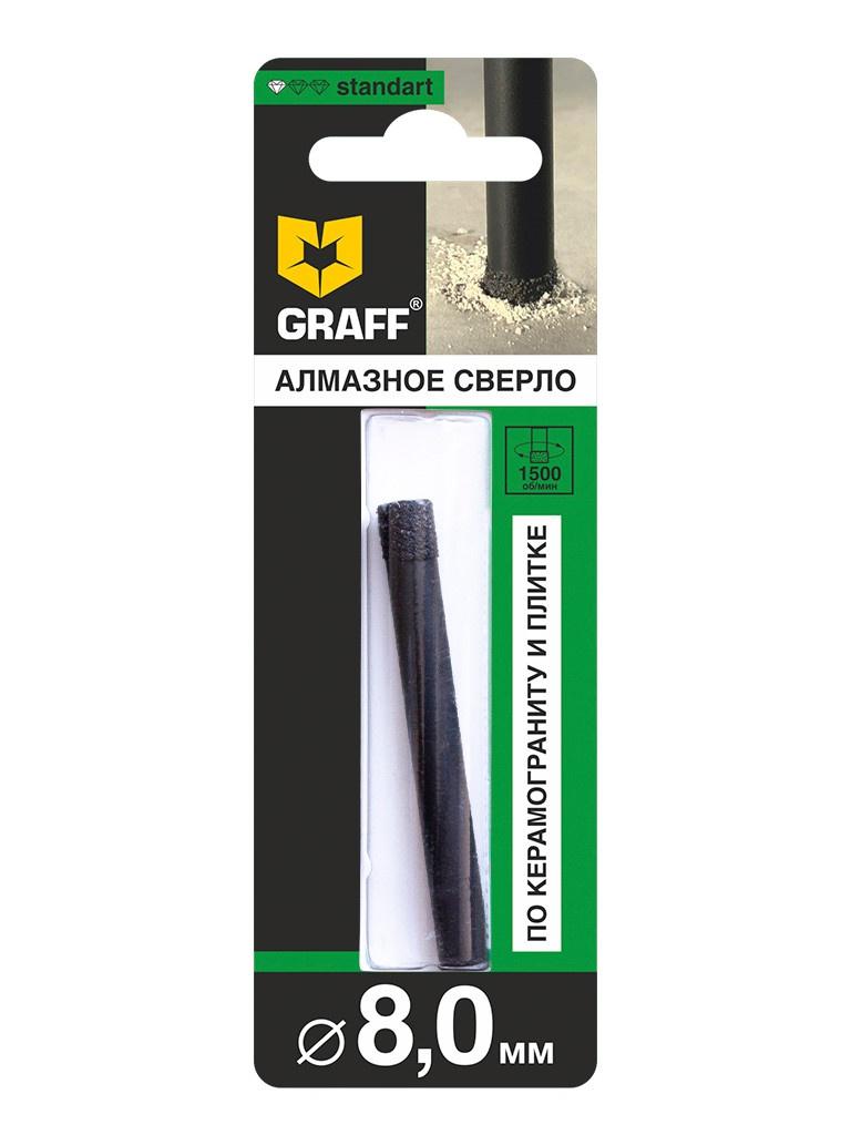 Сверло Graff Standart по керамограниту и плитке 8mm 78865
