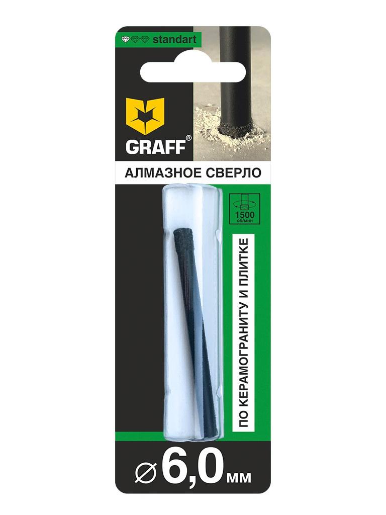Сверло Graff Standart по керамограниту и плитке 6mm 78665 недорого